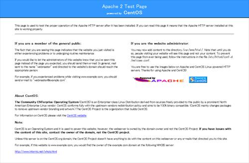 Apache表示テスト画面